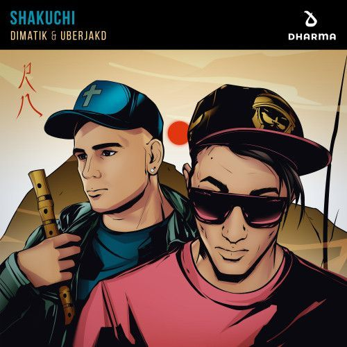 Shakuchi